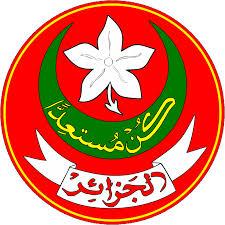 الكشافة الاسلامية الجزائرية  --------  فوج الامل بلدية الغزوات