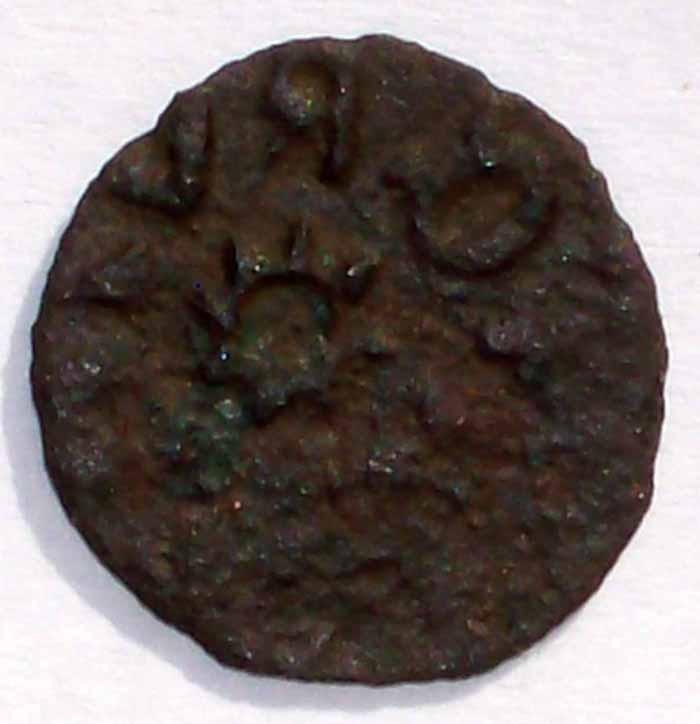 Radu Ier prince de Valachie de 1377 à 1383 28110