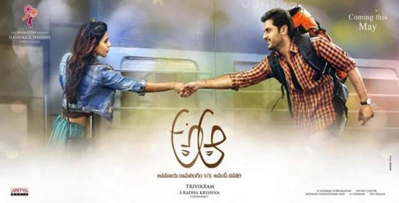 A AA 2016  CAM Telugu Movies XviD AAC New Source Clean Audio with Sample ~ ☻rDX☻  .MKV A-aa-13