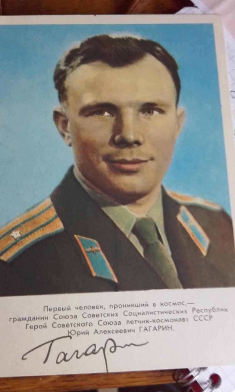 trouvaille Gagarine 20160624