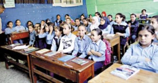 قرار وزارتى التعليم والصحة تشكيل فرق للتحكم والسيطرة على الأمراض المعدية بالمدارس 055410