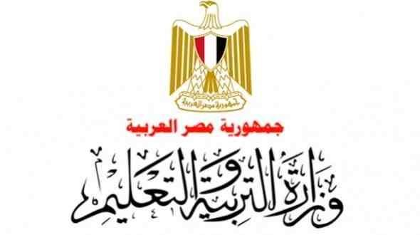 وزارة التربية والتعليم تعلن عن حاجتها لشغل بعض الوظائف 10155512