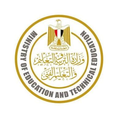 توقعات بإعلان نتيجة الثانوية العامة ٢٠٢٠ قبل العيد 10292210