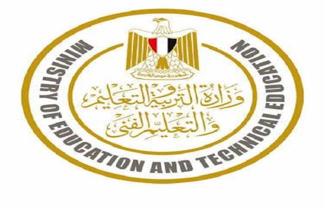 قانون جديد للبعثات والمنح والإجازات الدراسية 10641812
