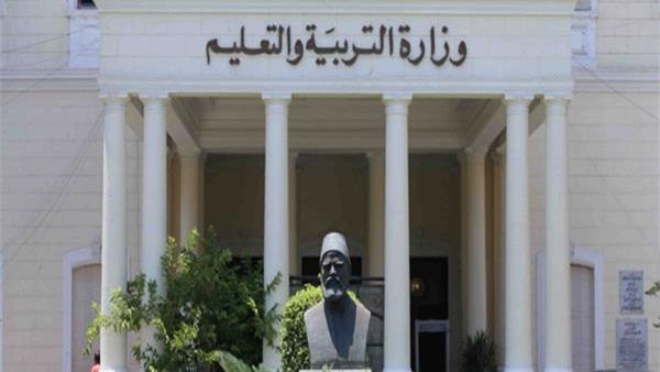 ما تريد معرفته عن المكتبة الرقمية 2020  جزء من بنك المعرفة المصري و طريقة عمل أبحاث عليها 10911