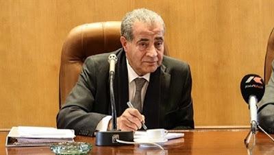 إيقاف 400 ألف بطاقة تموينية في مصر بسبب الاستهلاك المرتفع للكهرباء والهواتف المحمولة  و التموين التنازل عن العداد هو الحل 1112