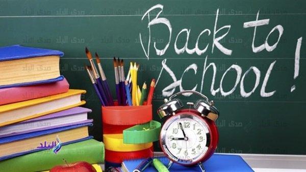 """عاجل - يوم 21 سبتمبر انطلاق العام الدراسى الجديد """"2019-2020"""" فى المدارس و الجامعات أما فرق رياض الأطفال و الأول والثانى الإبتدائى فالدراسة تبدأ مبكرًا أول سبتمبر 12810"""