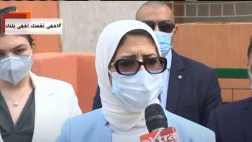 وزارة الصحة توجه الشكر للمواطنين - سبب انخفاض إصابات كورونا: الناس ملتزمة بالتباعد والكمامة 16642710