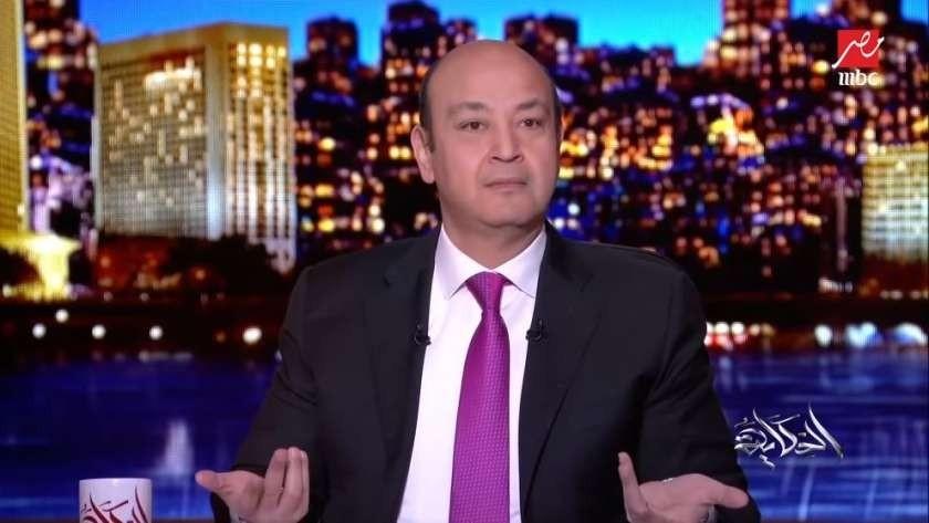 """عمرو اديب - التعليم عن بعد طلع """" مخلل """" لا شيئ يعوض الذهاب للمدرسة 17968210"""