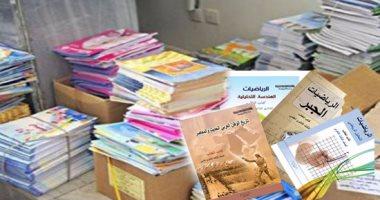 عقوبة بيع الكتب المدرسية فى الأسواق 500 جنيه غرامة ومصادرة الكتب 20170810