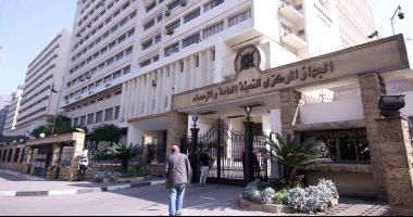 الإحصاء تعلن إنفاق مصر ما يقرب من تريليون جنيه على التعليم خلال 10 سنوات 20180537
