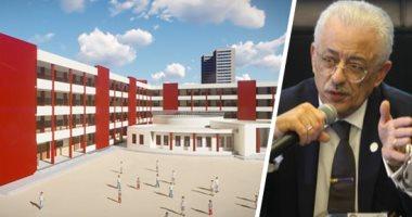 """وزارة """"التعليم"""" تتفق مع أحد البنوك لتمويل مصروفات طلاب المدارس المصرية اليابانية 20180739"""