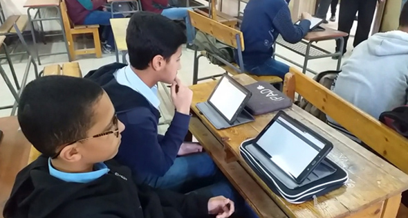 التعليم تعلن نتيجة امتحان الأحد الماضى التجريبى - نجاح تجربة «منصة» امتحانات أولى ثانوى 2019-610