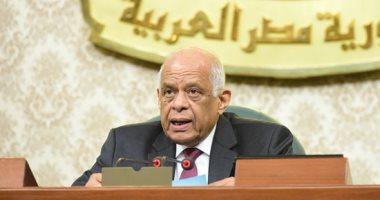 """اليوم السابع رئيس البرلمان: """"اللى بيخرج برة مصر هيعرف قيمة الأسعار المتدنية عندنا"""" 20190224"""