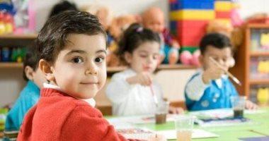 """الوزارة تكشف عن خطتها للإرتقاء بمنظومة رياض الأطفال """"معلمات و أطفال و منهج """" 20190233"""