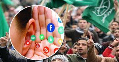 """مانشيت اليوم السابع - لهذه الأسباب لجأت جماعة الإخوان الإرهابية لنشر شائعات """"الالتهاب السحائى"""" 20190339"""