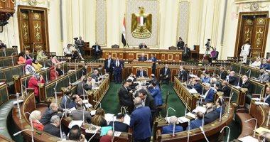 """وزير المالية لـ""""البرلمان""""- مصر ستصبح من أهم 10 اقتصاديات فى العالم 20190618"""