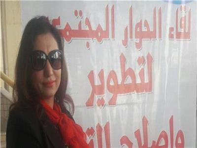 رد «أمهات مصر» عن الإستعانة بالمؤهلات العليا بـ 20 جنيها للحصة: «مش بنبيع طماطم»  20200310