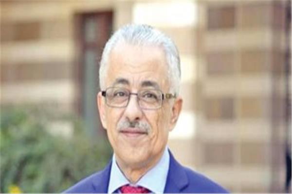دكتور شوقى - خلاص  حلينا مشكلة  الإزدحام على لإستلام  شريحة تابلت أولى ثانوى 20200342
