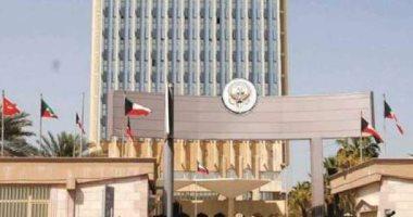 البقاء لله - التليفزيون الكويتى يقطع البث ويذيع آيات من القرآن وسط أنباء عن وفاة أمير الكويت 20200913