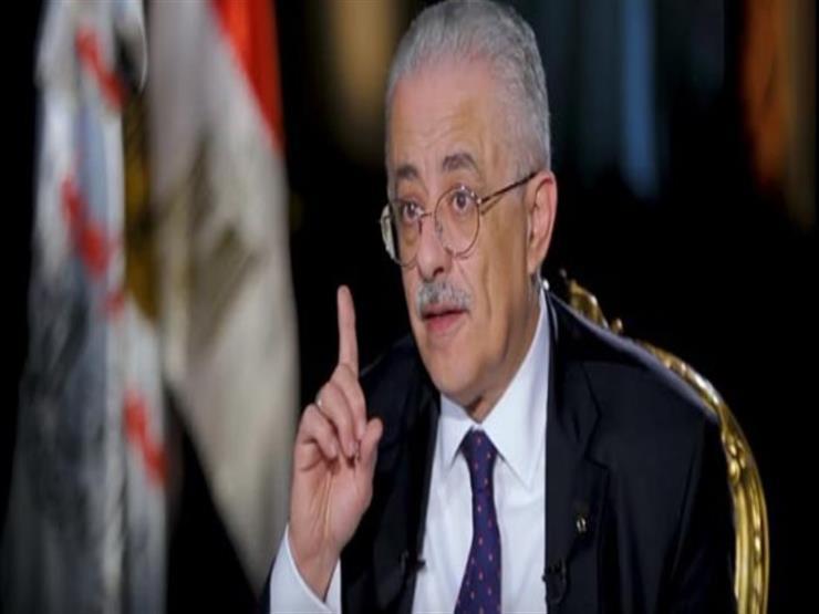 """وزير التعليم - في طلاب بتغش وأهاليهم قاعدين جنبهم"""" 2020_415"""