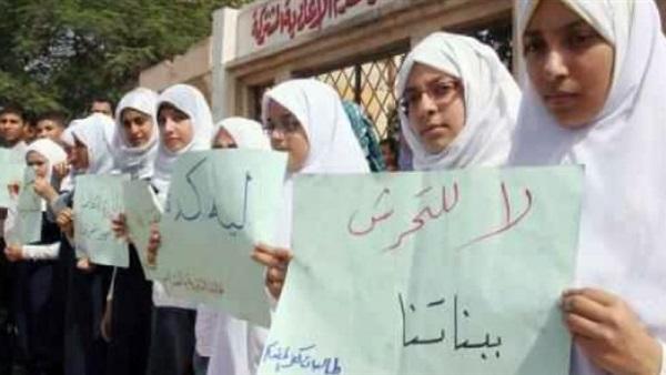 القبض على مجموعة من الشباب تحرشوا لفظيًا بطالبات بكفر البطيخ 21910