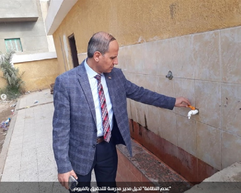 إحالة مدير مدرسة شئون قانونية لعدم نظافة الجدران 24310
