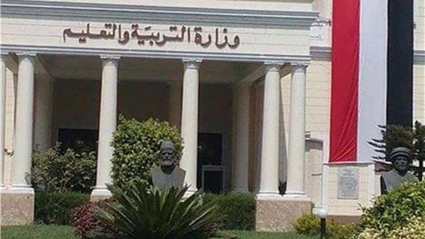 «التعليم» تطالب طلاب الدبلومات الفنية بالذهاب قبل اللجنة بساعتين 24812