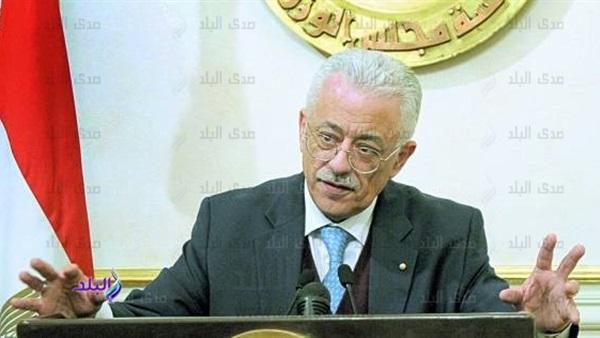 طارق شوقى – مكانة مصر التعليمية ارتفعت عالميًا بعد دخول المنظومة الجديدة حيز التنفيذ 25311