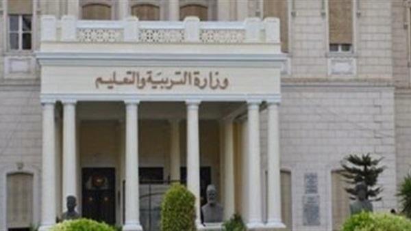 ننشر شروط المشاركة في المسابقة الدينية   لكل مدارس مصر التى نشر شروطها موقع الوزارة 32410