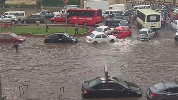 نشرة خاصة بالتعليمات الموجهة من موقع الوزارة لمديري المدارس الخاصة بإجراءات مواجهة الطقس السيئ 34610
