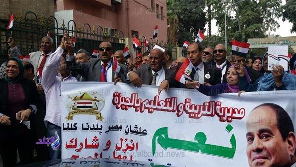 مسيرات حاشدة للعاملين بتعليم الجيزة لإعلان تأييدهم للتعديلات الدستورية 36610