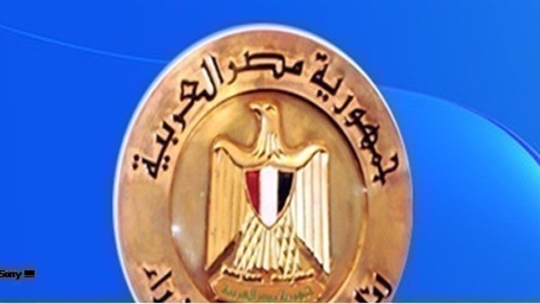 مجلس الوزراء يصدر 5 قرارات بشأن التعليم 38613