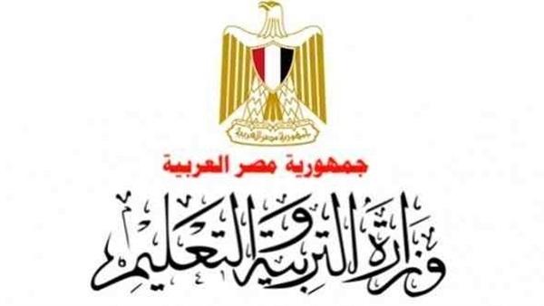 ننشر مواصفات امتحان اللغة العربية للأول الثانوى ورقى والثانى الثانوى تابلت 2020 41710
