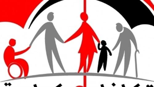التضامن تلخص شروط الحصول على معاش تكافل و كرامة فى أربعة شروط اعتبارًا من يوليو2019 4511