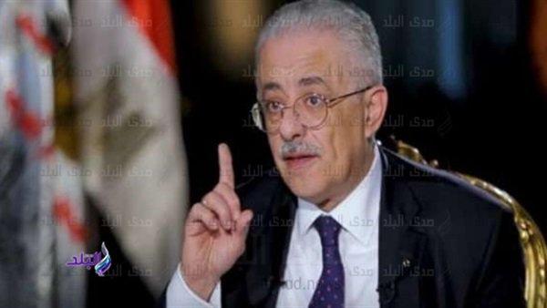طارق شوقي وزير التربية والتعليم والتعليم الفني، أن مشروع تطوير التعليم المصري يسير إلى الامام بخطى ثابتة. 45911