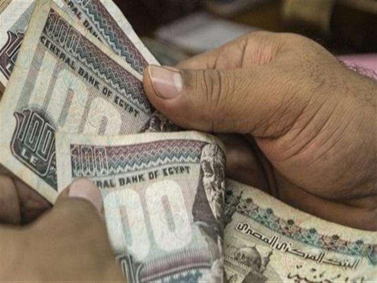 8 جهات حكومية تصرف منحة شهر رمضان لموظفيها 58376710