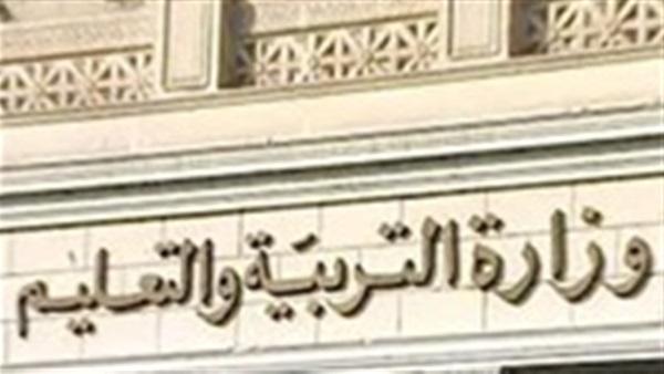 """قرار التعليم النهائى - إلغاء تعريب الإمتحانات """" الطالب يجيب باللغة التى يدرس بها المادة 586_210"""