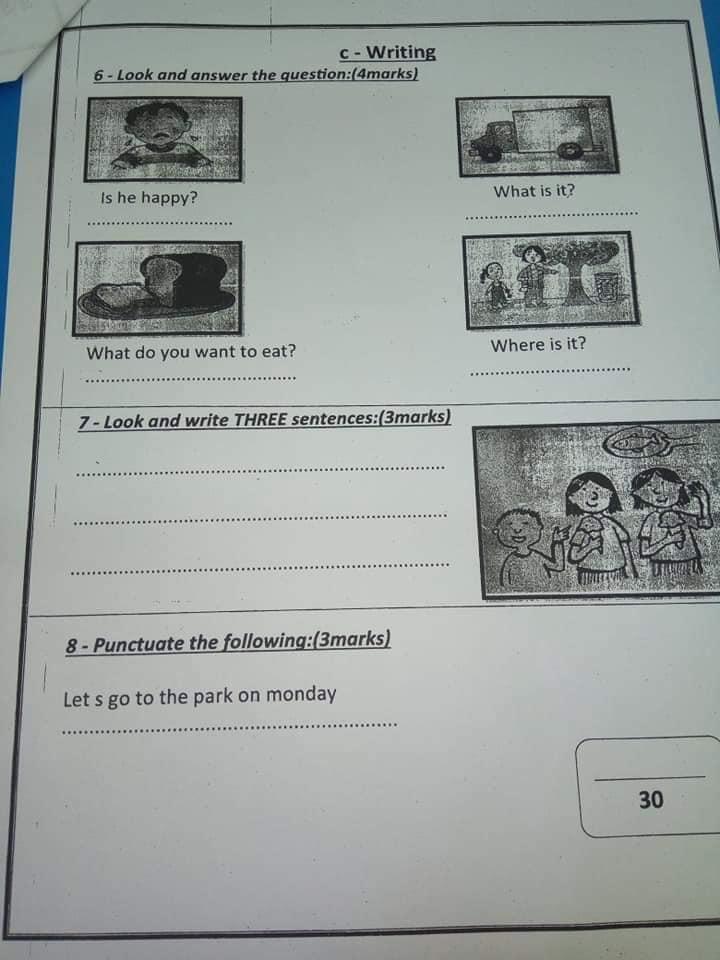 امتحان انجلش للصف الرابع السويس أخر العام2019 59064610