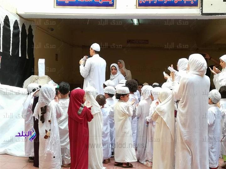 محاكاة للواقع - تلاميذ رياض أطفال يؤدون مشهد الحج والأضحية 5910