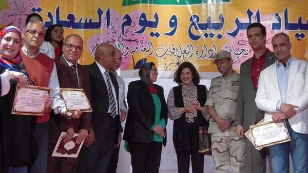 """تفاصيل إحتفال التعليم بالجيزة """" بيوم السعادة المصرى"""" 59310"""