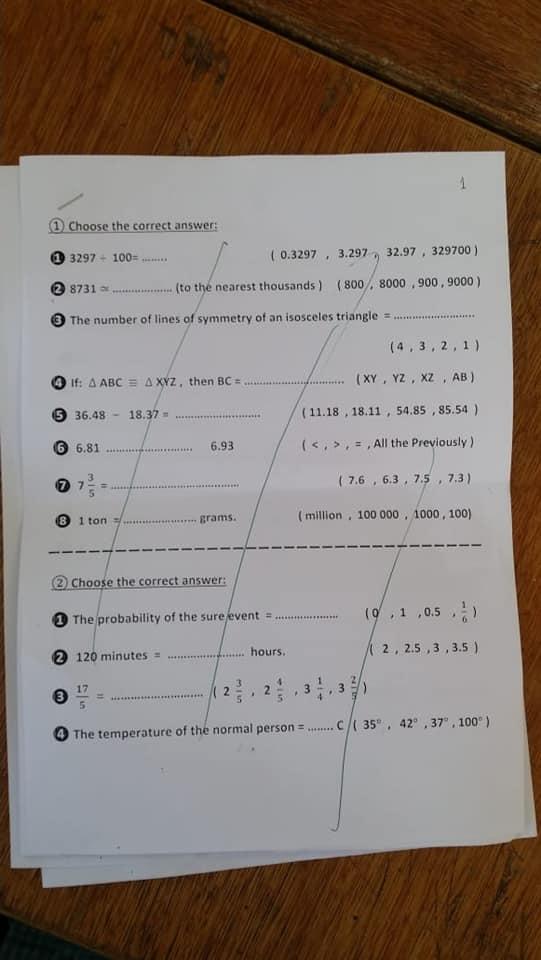 امتحان الغربية    للصف الرابع ماث أخر العام2019 59323710