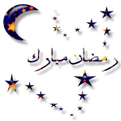 هام - تحذير من «الإفتاء» بشأن هلال رمضان 59454710