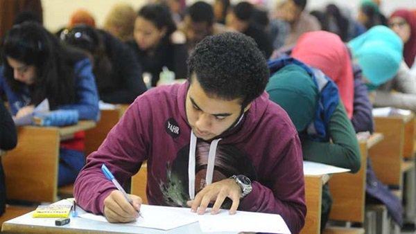 عاجل - التعليم العالي تمد فترة اختبارات القدرات 60010