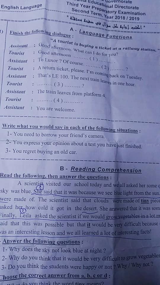 امتحان الشهادة الإعدادية لغة انجليزية   الغربية أخر العام 2019   60323810