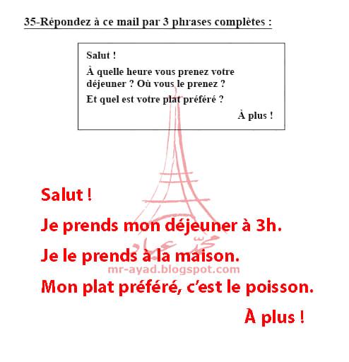 إجابة بوكليت الوزارة 2019 اللغة الفرنسية للثانوية العامة2019 أحلى مراجعة ليلة الإمتحان 65502810