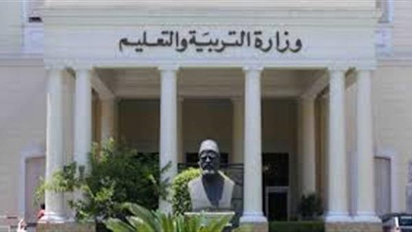 القاهرة توزع 1000 شنطة مدرسية علي الأسر الأكثر احتياجآ 66010
