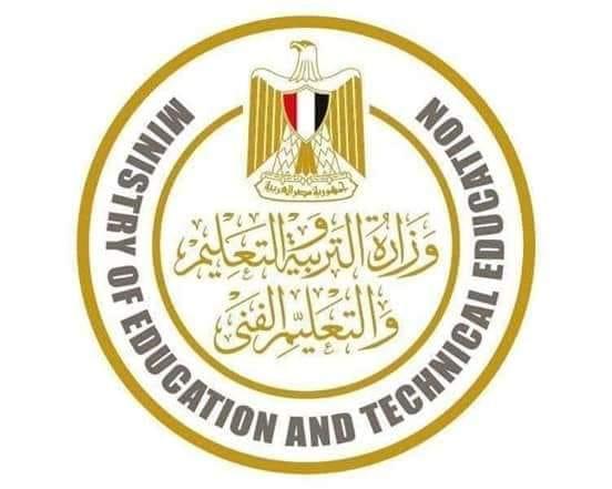 ننشر نسب تصحيح اللغات الأجنبية الثانية للثانوية العامة بعد اعتمادها من معالى الوزير 66025110