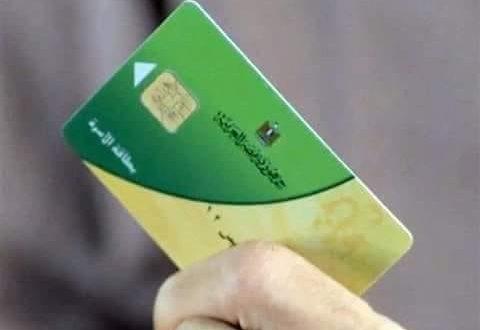 أخر تعليمات من وزارة التموين - استبعاد من تخطى استهلاكهم للكهرباء 1000 كيلو شهريا من بطاقات التموين 67204610