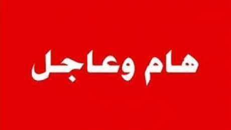 لكل المدارس فى محافظات مصر هام و عاجل -   ( رياض اطفال / ابتدائي/ اعدادي/ ثانوي عام / ثانوي فني / تعليم مجتمعي ) للعام الدراسي 2019 - 2020 رصد الوضع الراهن الرابط مفعل حتي ٢٠١٩/٨/٨ 67588810